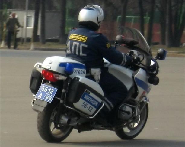 Московский мотобат
