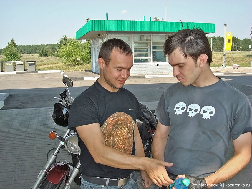 Из Москвы в Крым на мотоциклах