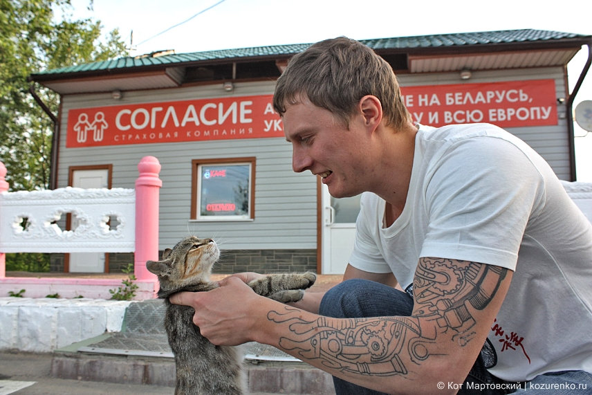 В Минск на выходные
