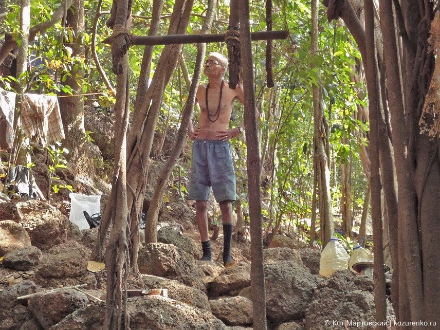 Арамболь. Баба под деревом Баньян