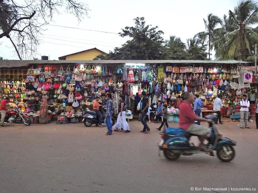Магазины одежды в ГОА, Индия
