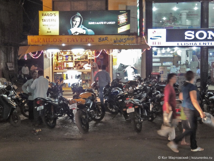 Парковка у магазина в ГОА, Индия