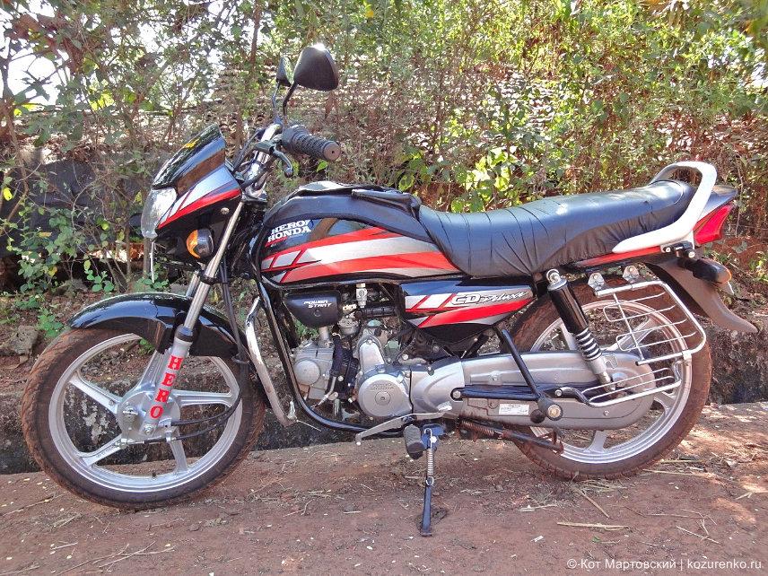 Honda Hero в ГОА, Индия