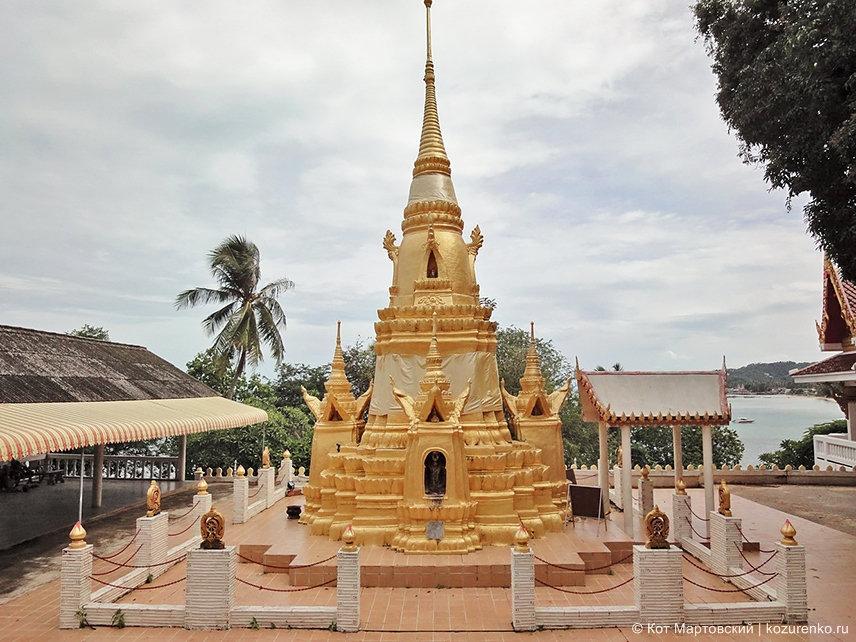 Буддистская пагода