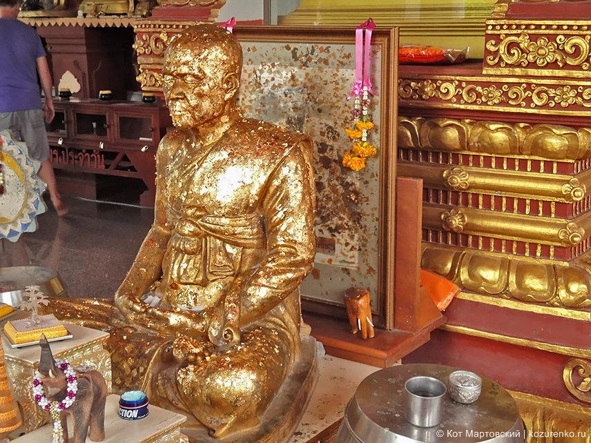 Монах, обклеенный золотой фольгой