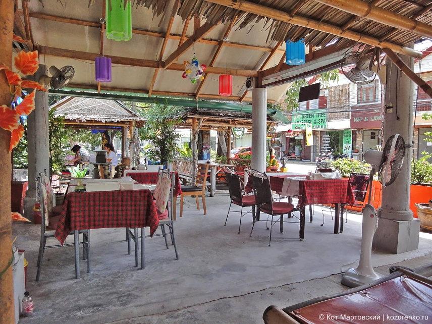 Тайская кафешка