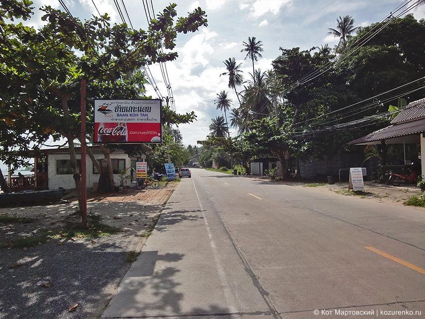 Дорога в нетуристической части острова