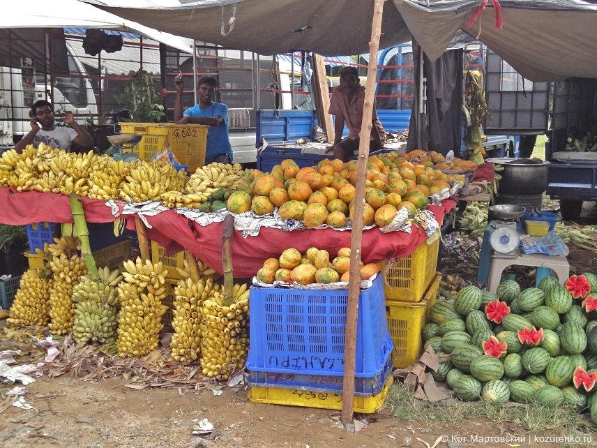Фрукты на рынке Шри-Ланки