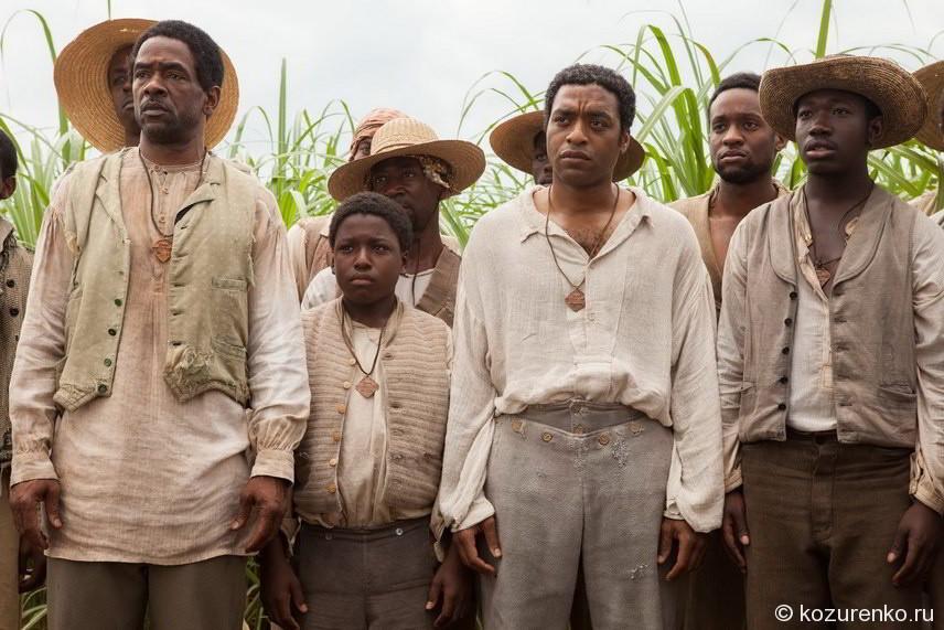 Рабы на плантации сахарного тростника