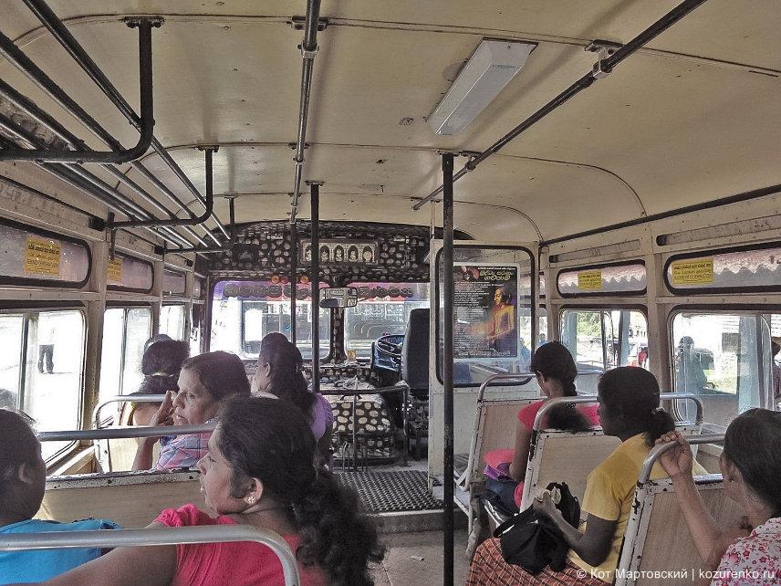 Шри-Ланка: автобус