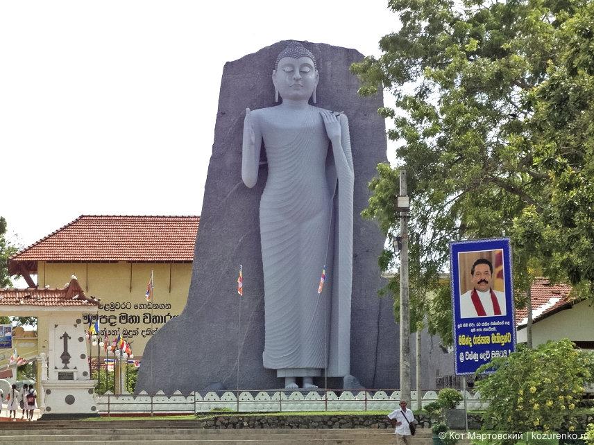 Статуя Будды в Матаре