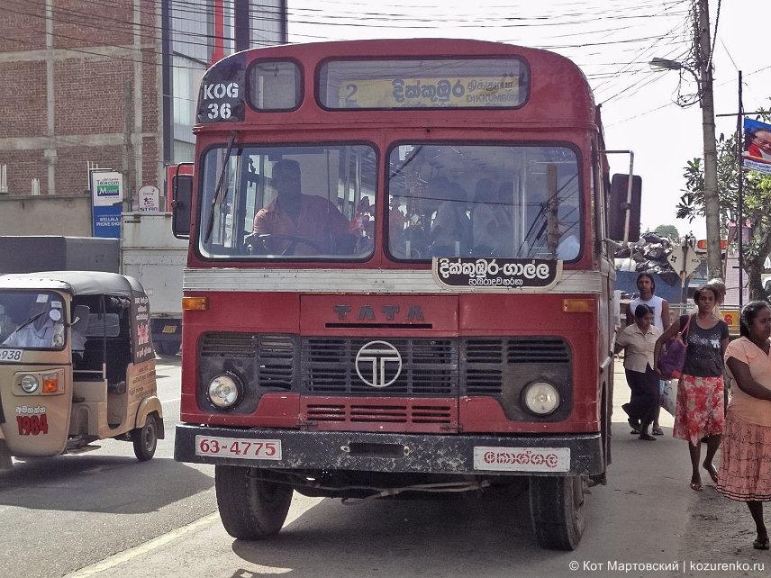 Автобус ТАТА