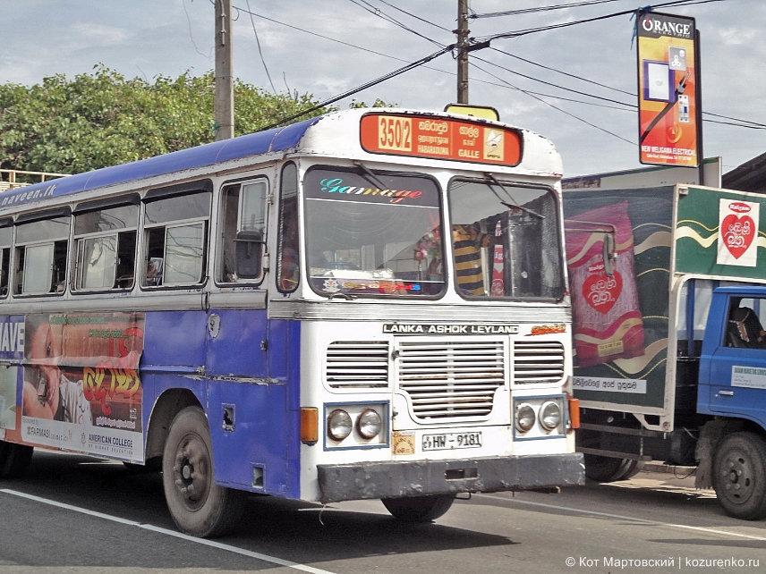Автобус Lanka Ashok Leyland