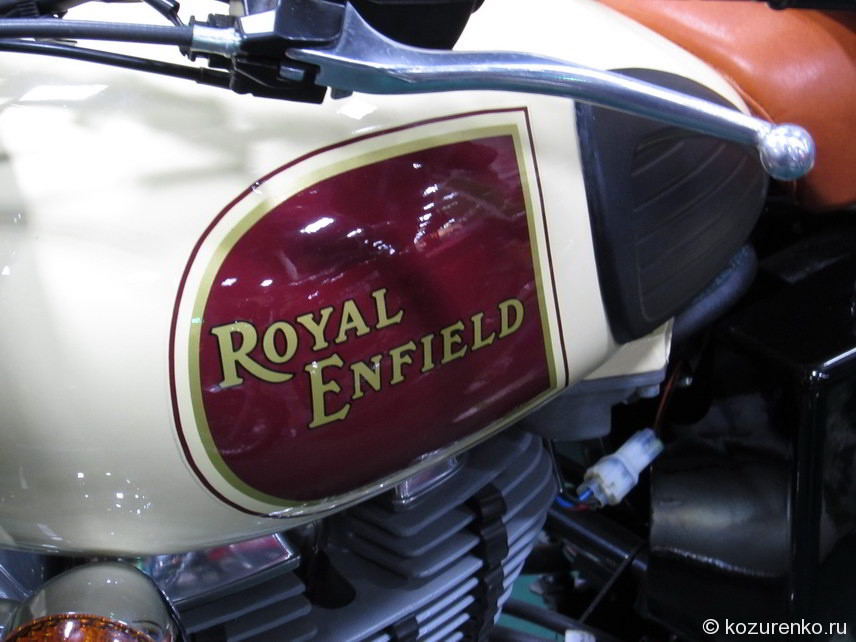 Мотоцикл Royal Enfield