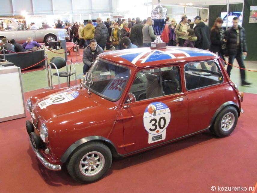 Старинная Mini