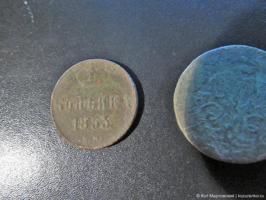 Копейка 1853 года и копейка 1760 года