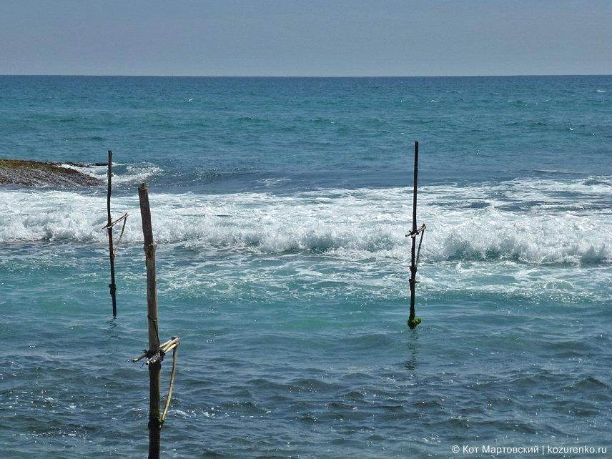 Столбики рыбаков на Шри-Ланке