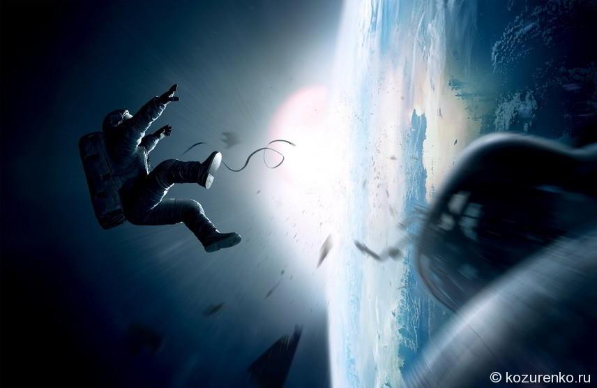 Гравитация - космонавта уносит в космос