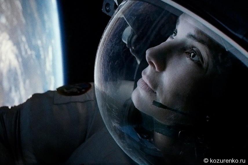 Гравитация - Райан Стоун (Сандра Буллок)