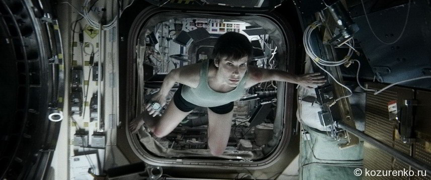 Гравитация - внутри МКС