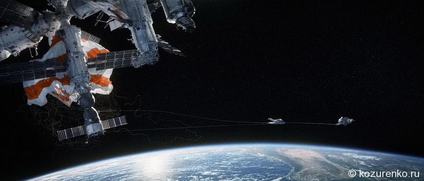 Гравитация - МКС и парашют