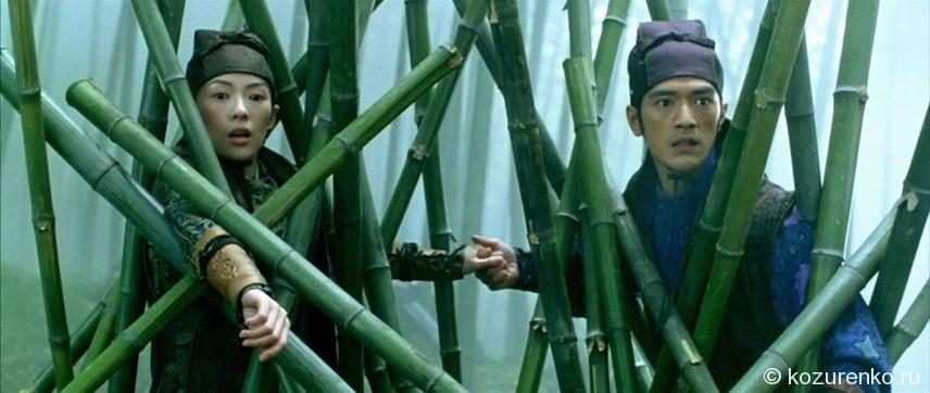 Сян Мэй и Цзинь в ловушке из бамбуковых кольев