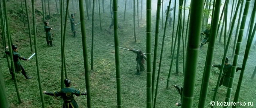 Битва в бамбуковом лесу