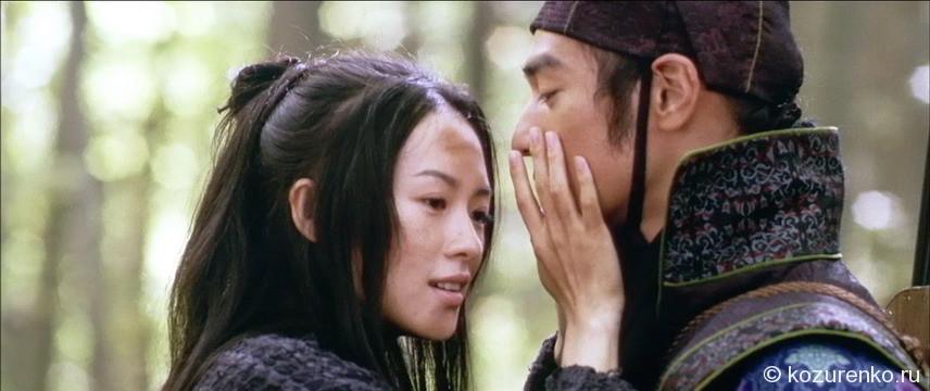 Сян Мэй и Цзинь в лесу на пути в Дом летающих кинжалов