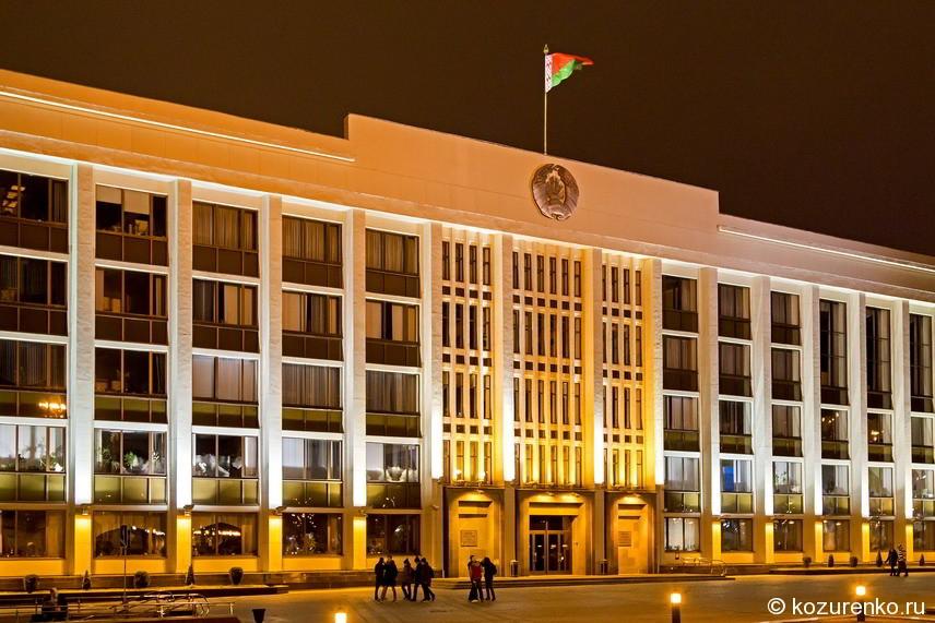 В этом здании заседает то ли белорусский парламент, то ли какие-то другие бездельники