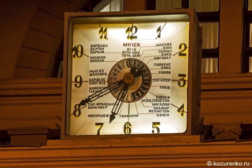 Часы, показывающие время в таких крупнейших городах как Парыж, Рыо-Дэ-Жанейра, Сантьяга, Уладзивасток :))