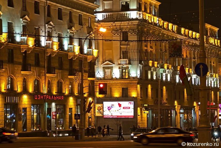Вечерний и ночной Минск залит светом прожекторов