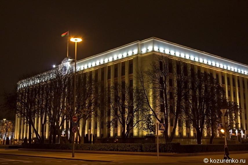 Дворец президента Белоруссии