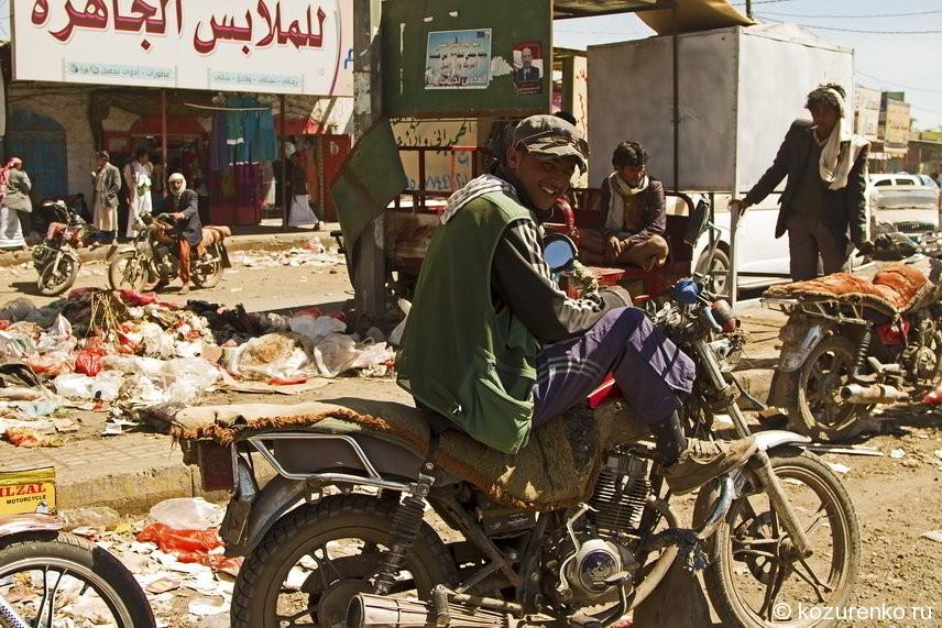 Йеменский байкер