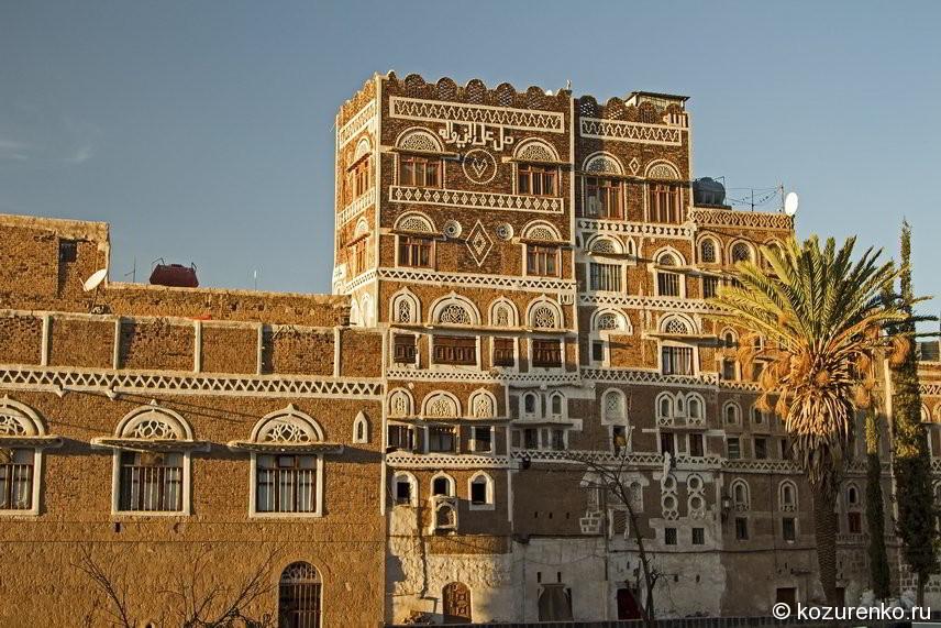 Дома богатых йеменцев