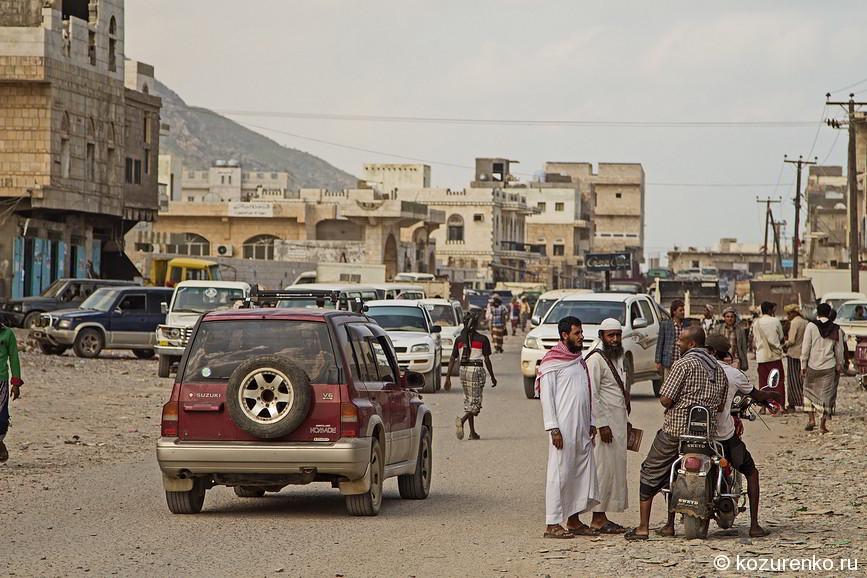 Деловой центр Хадибо