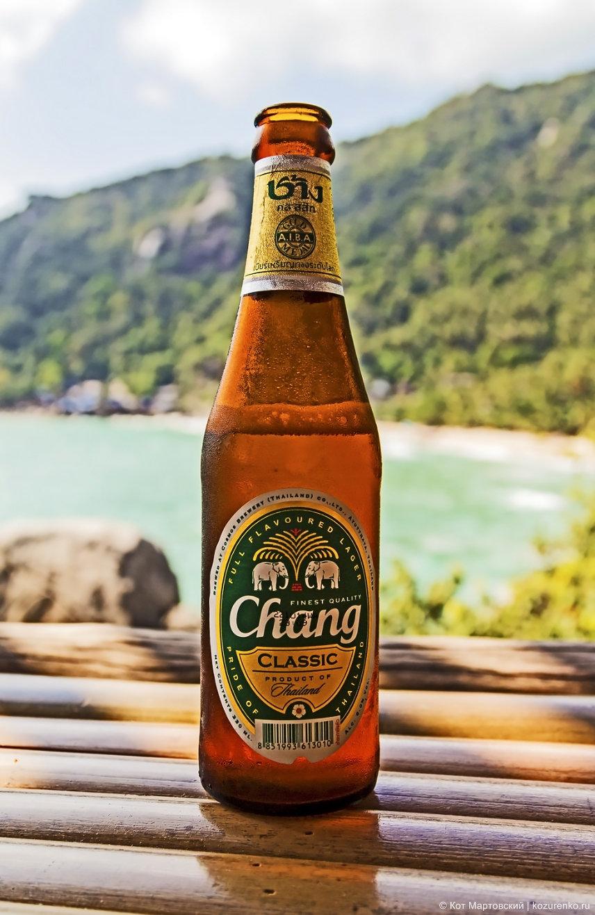 Коротаем время за бутылочкой Чанга, релаксируем