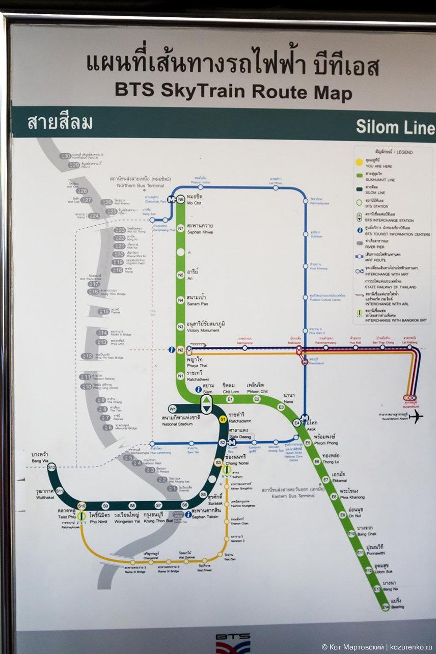Карта метрополитена Бангкока