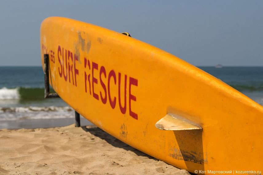 Доска спасателей