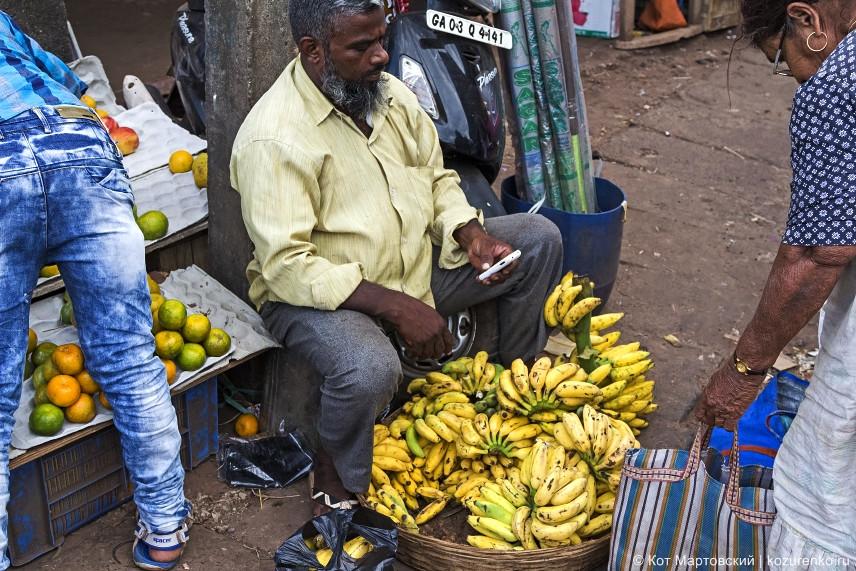 Совсем маленькая точка по продаже бананов