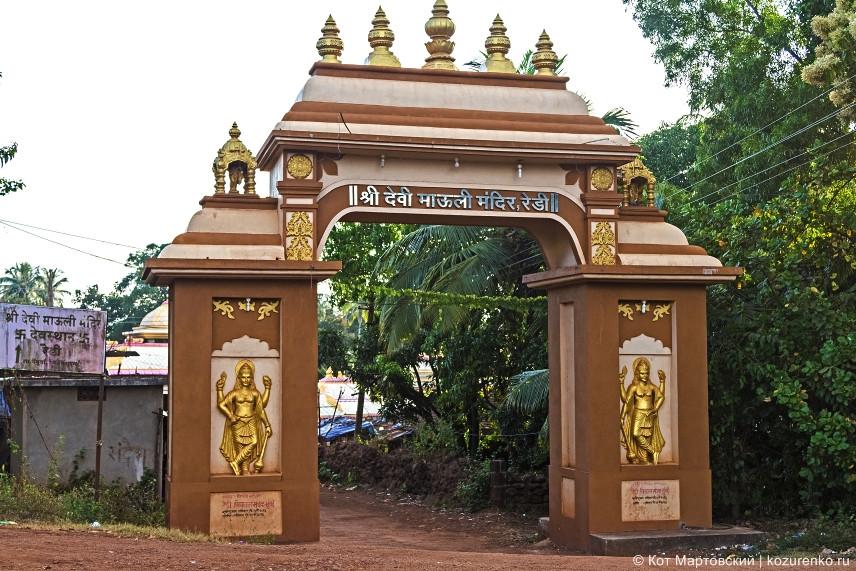 Ворота на территорию храма Ганеша