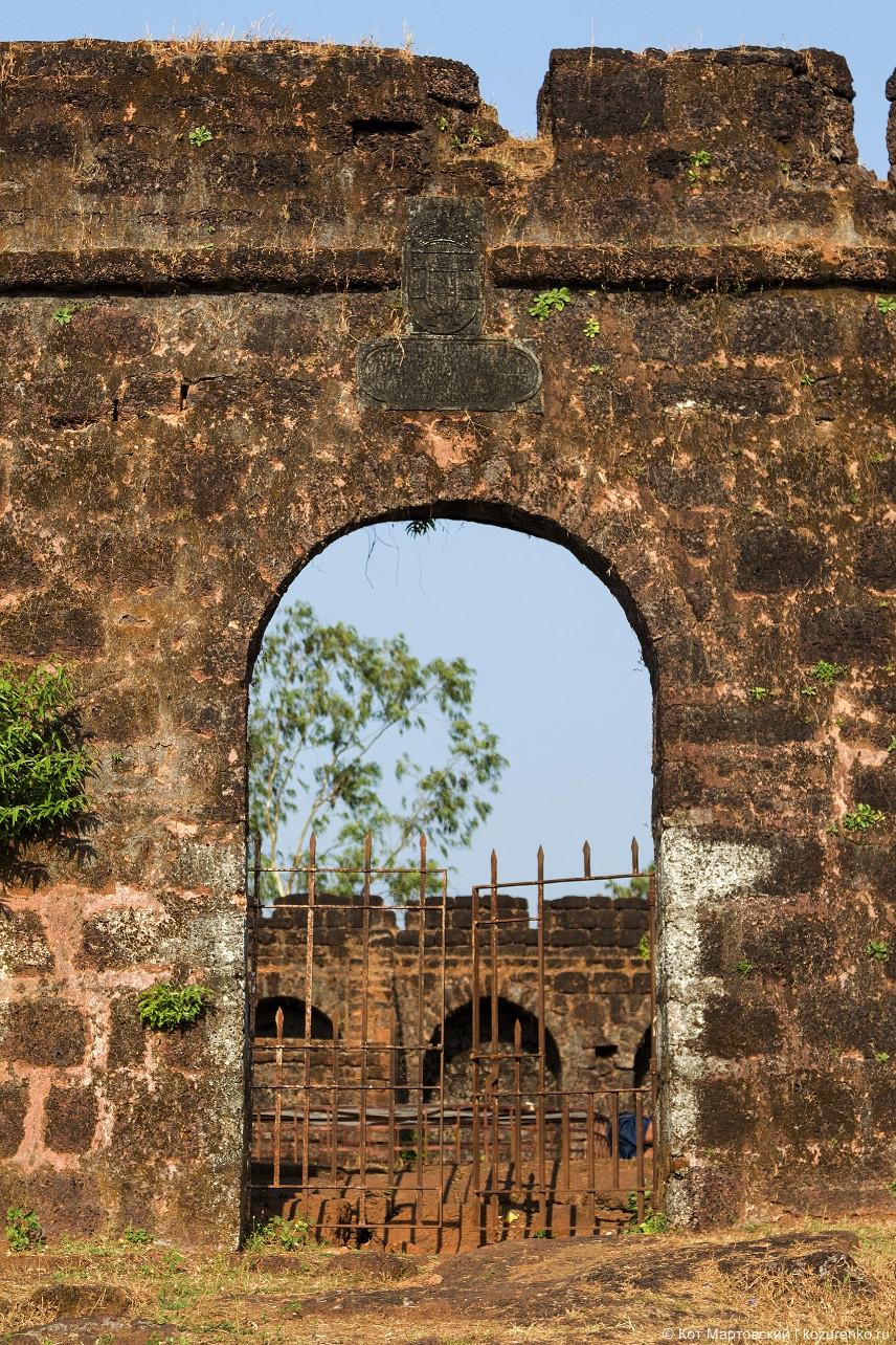Главные ворота в форт