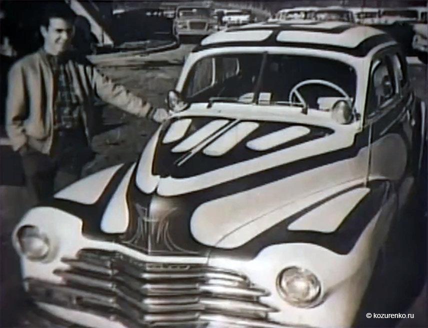 Тот самый 1947 Chevrolet Fleetmaster Sport Coupe, на котором друзья уехали в Калифорнию